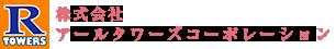 自由が丘の不動産をはじめ目黒・世田谷・品川の不動産(新築・中古一戸建て、土地、マンション) - アールタワーズ不動産売買